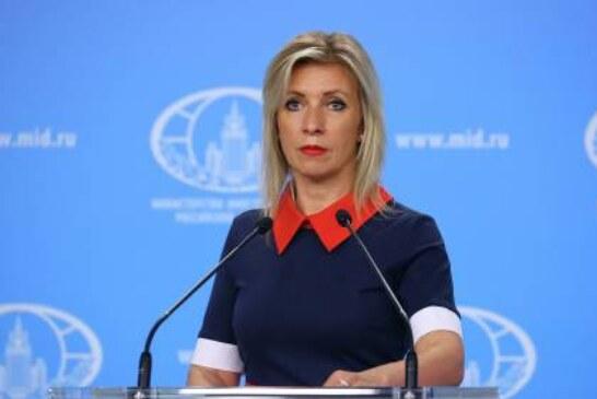Захарова прокомментировала публикации в США по ситуации в Афганистане — Корреспондент, 16.08.2021
