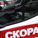 Один человек погиб и двое пострадали в массовом ДТП на трассе М-2 в Подмосковье
