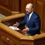 Премьер Украины поддержал идею двойного гражданства со всеми, кроме России — Корреспондент, 14.09.2021