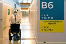 В Москве за сутки госпитализировали 971 пациента с COVID-19 — Корреспондент, 28.09.2021
