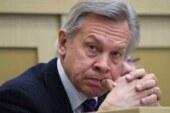 Пушков прокомментировал заявления о возможном нападении России на Эстонию