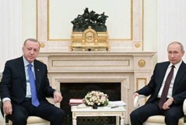 В Кремле назвали темы переговоров Путина и Эрдогана — Корреспондент, 28.09.2021