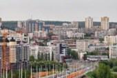 Библиотека нового поколения открылась в Белгородкой области — Корреспондент, 12.09.2021