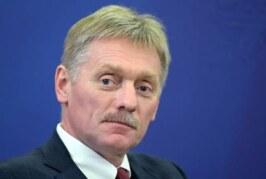 Песков отказался комментировать публикацию WSJ о российских базах — Корреспондент, 28.09.2021