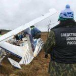 На месте крушения самолета в Ханты-Мансийском автономном округе нашли тела двух погибших