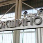 В метро Москвы продублировали указатели на станциях на узбекском и фарси — Корреспондент, 14.09.2021
