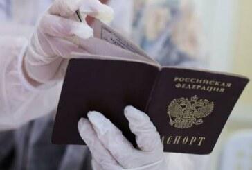 МВД по Алтайскому края: на свалке нашли пакет с недействительными паспортами