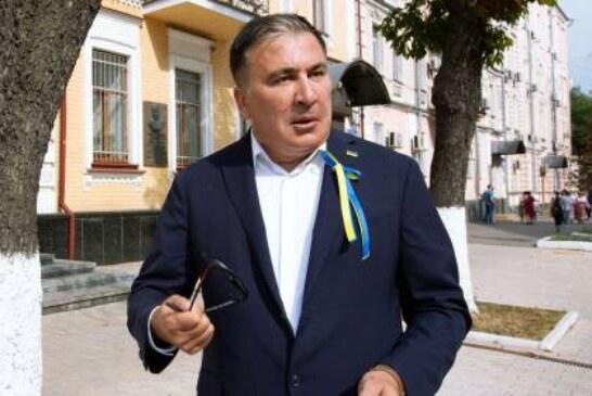 Саакашвили назвал Украину проходным двором для преступников — Корреспондент, 25.09.2021