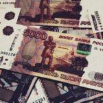 Последнее место рубля в рейтинге мировых валют назвали прорывом