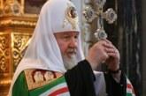 Патриарх Кирилл рассказал, что делает человека непобедимым — Корреспондент, 17.10.2021