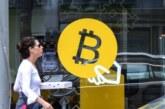 Эксперт раскрыл основные схемы мошенников, предлагающих вложиться в биткоинЭксперт Лазарева раскрыла основные схемы мошенников, предлагающих вложиться в биткоин