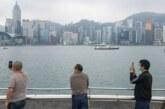 Премьер Японии выразил обеспокоенность ситуацией в Гонконге — Корреспондент, 28.10.2021